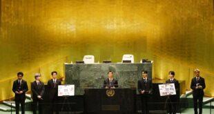 BTS promueven en la ONU las metas globales de desarrollo